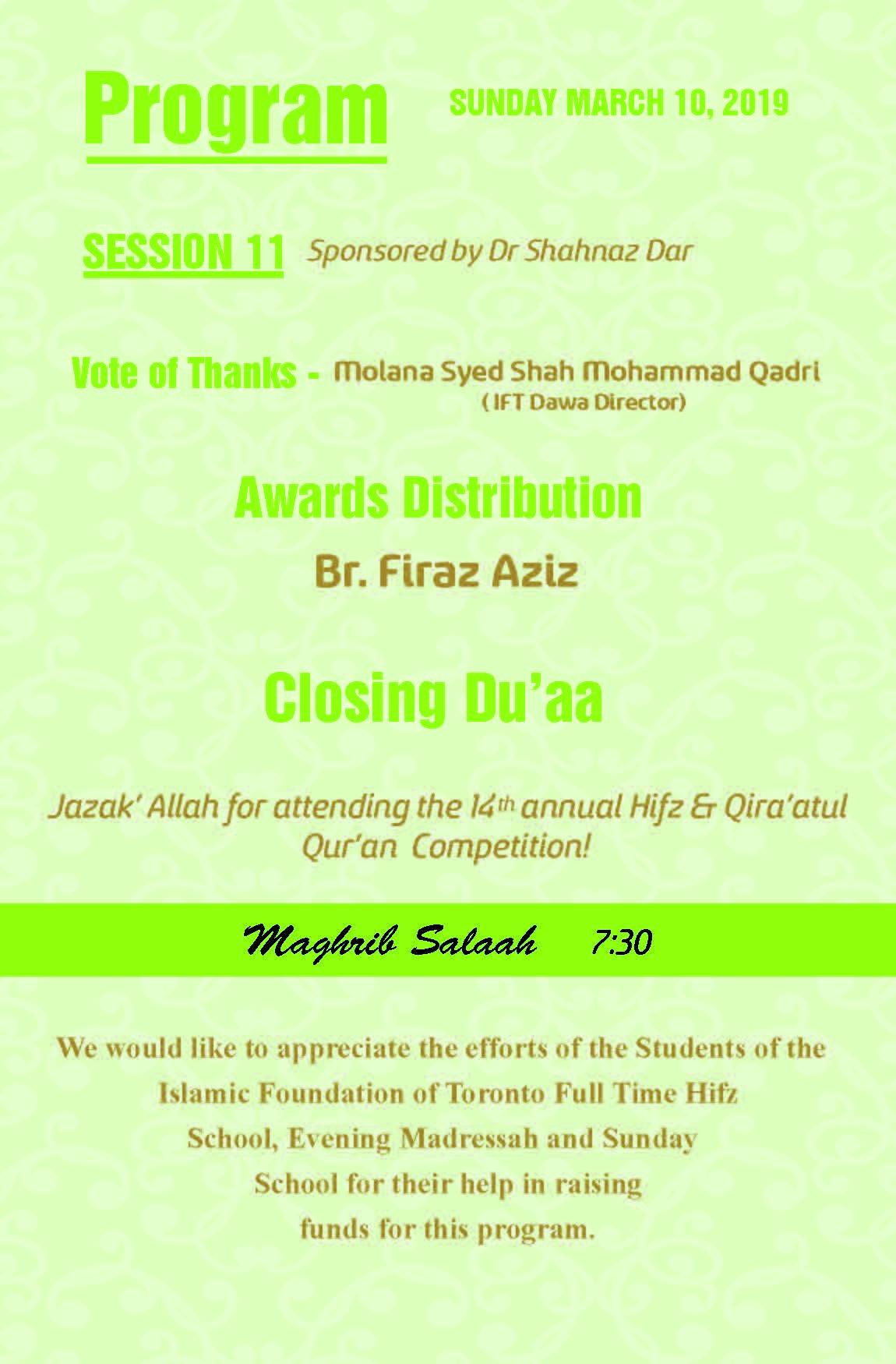 Qiraat Competition 2019 - Toronto, Canada - Islamic